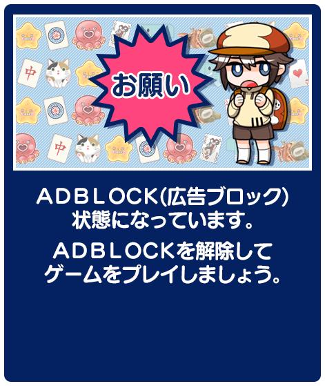 adblock-bg