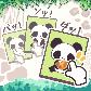 パンダのパンだ